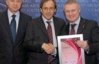 Федерация футбола Украины получила «6 звезд»