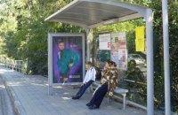 В Кривом Роге мужчину оштрафовали на 17 тыс. грн за нахождение без маски в общественном месте