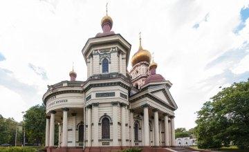 На Днепропетровщине стартовал новый театрально-концертный сезон