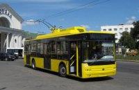 24 марта в Днепре троллейбусы изменят свое движение