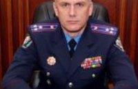 В Днепропетровской области новый начальник криминальной милиции
