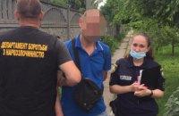 В Днепропетровской области задержали банду, сбывающую наркотики