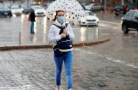 На Дніпропетровщині змінилися епідемічні зони поширення COVID-19