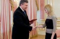 Янукович поздравил Анну Ушенину с победой на чемпионате мира по шахматам