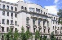 Днепропетровский областной совет не может огласить результаты выборов, так как 4 района и ряд городов региона не предоставили ор