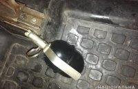 В Киевской области мужчина бросил гранату в такси, где находился его соперник