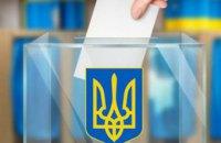 В Днепровский горсовет прошли 6 партий