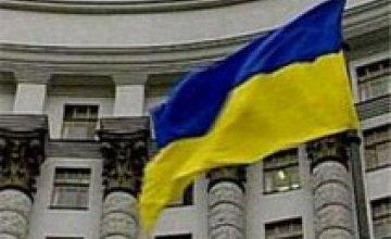 Кабмин выделил 7 млн грн жертвам и пострадавшим в Марганце