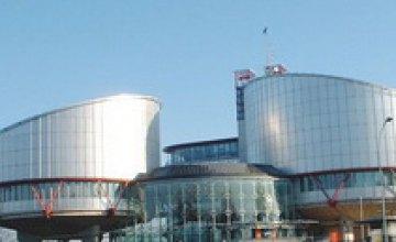 Жительница Днепродзержинска выиграла международный суд за задержку пенсии