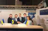 Инвестиционные возможности Днепра представили на международном форуме Innovative City во Франции
