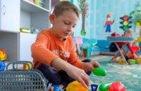 На Днепропетровщине за четыре года создали 6 тысяч новых мест в детсадах, – Валентин Резниченко