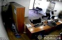 На Днепропетровщине совершили разбойное нападение на кредитное учреждение