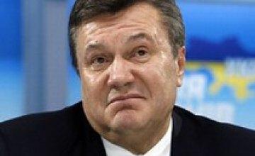 Новый языковой конфуз с Януковичем (АУДИО)