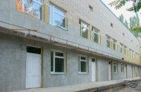 ДнепрОГА реконструирует инфекционное отделение горбольницы в Марганце