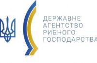 Госрыбагентство инициировало всеукраинскую акцию «Чистые водоемы - экологически здоровая страна»