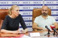 В Днепре впервые в Украине была проведена игрофикация судового процесса онлайн