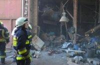 Во время взрыва на одном из предприятий Днепра погибло 2 человека (ФОТО, ВИДЕО)