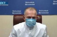 На Днепропетровщине женщина потеряла двойню из-за Covid-19