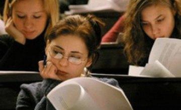 В Днепропетровский вуз зачислили первого студента из Крыма