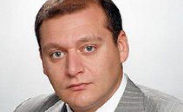 Партия регионов поддержала кандидатуру Добкина на выборах президента