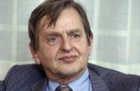 В Швеции возобновляют расследование убийства премьера в 1986 году