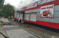 Утром в Кривом Роге загорелся продуктовый магазин