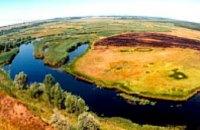 Днепропетровск представит 3 объекта для участия в акции «7 природных чудес Украины»