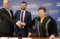 Мы подписали Меморандум с целью предотвращения фальсификаций на предстоящих выборах, - Герман Назаренко (ВИДЕО)