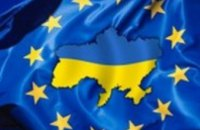 Сегодня на предприятиях Днепропетровской области расскажут о евроинтеграции