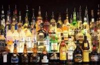 С марта в Украине снова подорожают водка, пиво и сигареты