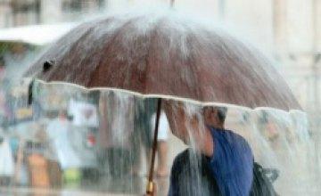 Сегодня в Днепре ветрено и дождливо