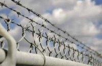 Журналистов Днепра приглашают мониторить места лишения свободы