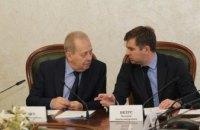 В облсовете представили стратегию энергонезависимости Днепропетровщины на 2018-2035 годы