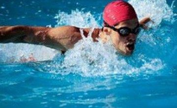В Днепродзержинске пройдет Чемпионат Украины по плаванию