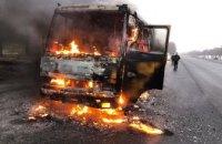 В Днепровском районе  на ходу загорелся пассажирский автобус