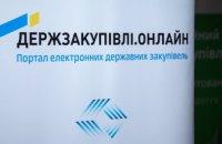 ДнепрОГА лидирует среди облгосадминистраций по открытости торгов в Prozorro