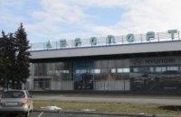 Аэропорт «Днепр» снова может стать государственной собственностью