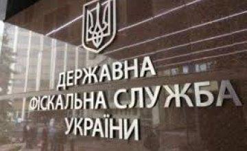 О едином социальном взносе, - ГУ ГФС в Днепропетровской области
