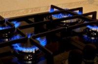 «Днепрогаз» напоминает: за доставку газа нужно оплатить до 20 апреля