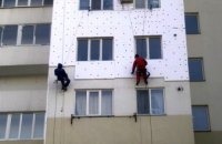 Мешканці Дніпропетровщини можуть отримати компенсацію на утеплення будинків
