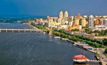 Жителям Днепропетровска в случае переименовании улиц и города не обязательно вносить изменения в правоустанавливающие документы,