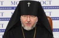 Как на Днепропетровщине будет праздноваться Пасха