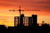 За неделю цена на квартиры в Днепропетровске выросла на 0,16%
