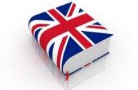 Порошенко объявил 2016 год Годом английского языка