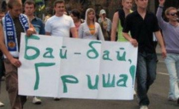 Украинские болельщики выступили против ФФУ
