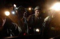 Матч Украина – Чили покажут замурованным шахтерам