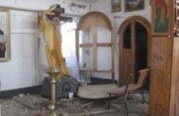 В подрыве храма в Запорожье заподозрили язычников