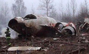 Польский президентский самолет был исправен
