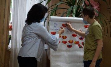 Правильні життєві цінності: у Дніпрі провели тренінг для дітей, які опинилися в складних життєвих обставинах