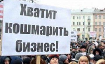 Днепропетровские предприниматели потребуют внеочередных парламентских выборов